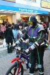 Cosplay x bike
