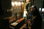 Kusatsu food shop