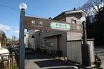 Ohtaki-no-Yu