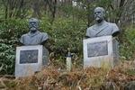 Doctor Baeltz Memorial